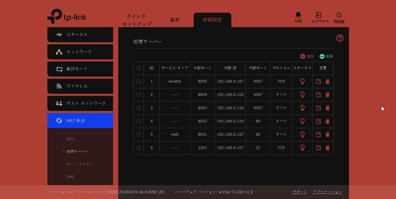 https://yuis.xsrv.jp/images/ss/ShareX_ScreenShot_056219d2-d4f2-4e9d-89a5-0c6ec5a927bf.png
