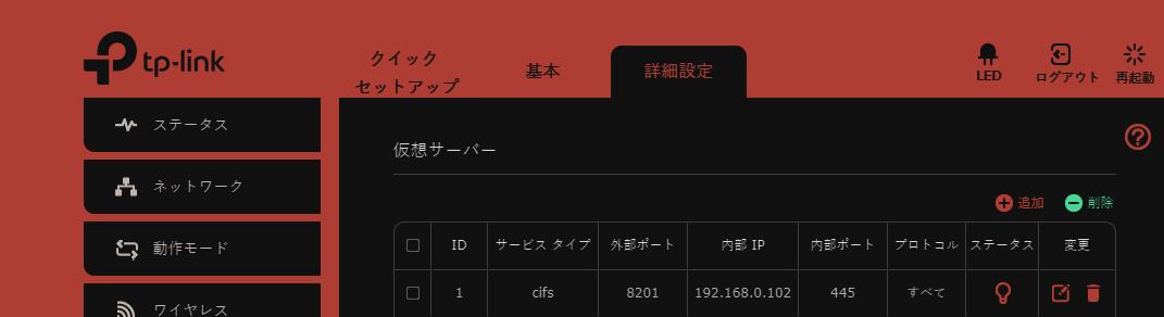 https://yuis.xsrv.jp/images/ss/ShareX_ScreenShot_13cd44f0-db02-4443-a5f8-1a0bd234402b.png