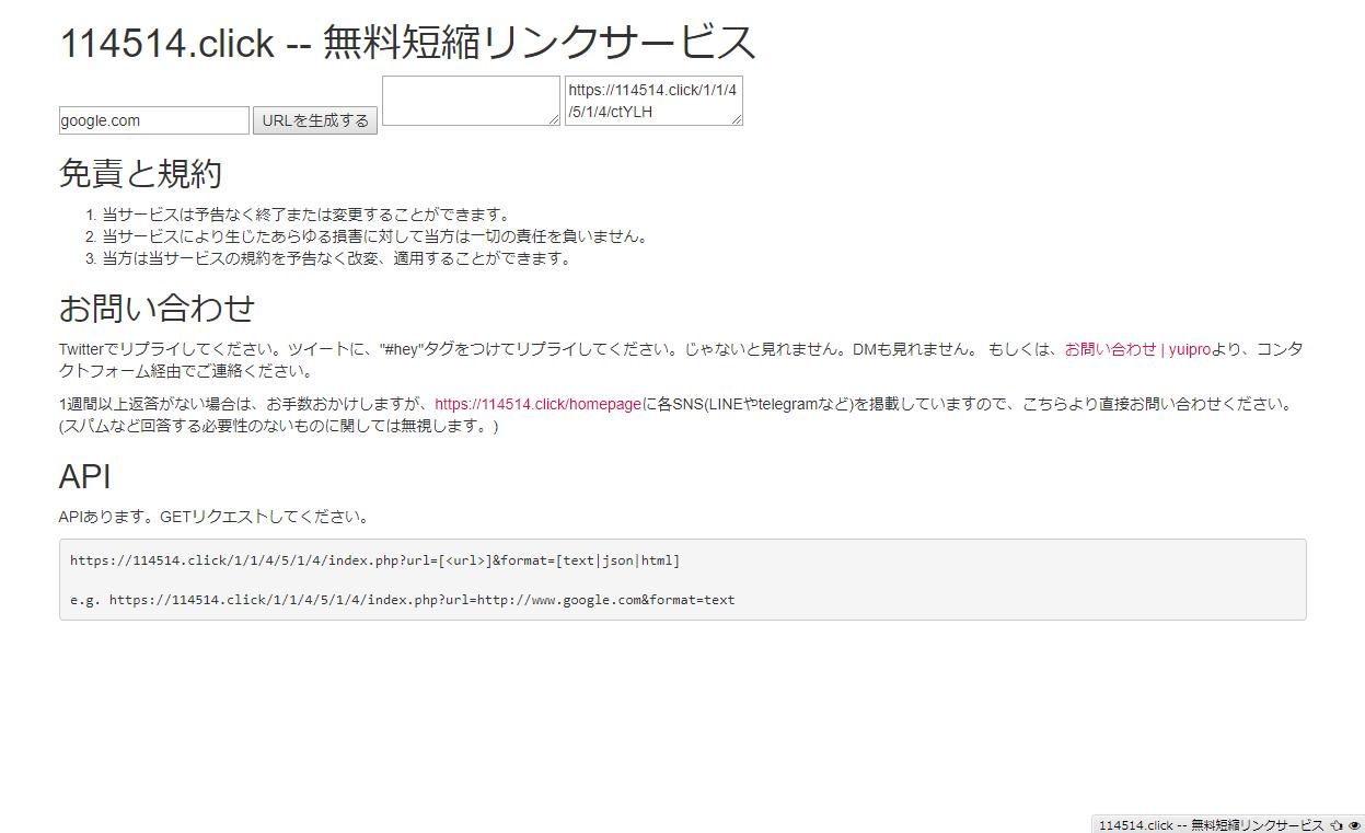 https://yuis.xsrv.jp/images/ss/ShareX_ScreenShot_187b5f98-9c0c-4b84-ba32-6b3f775c1fc3.png