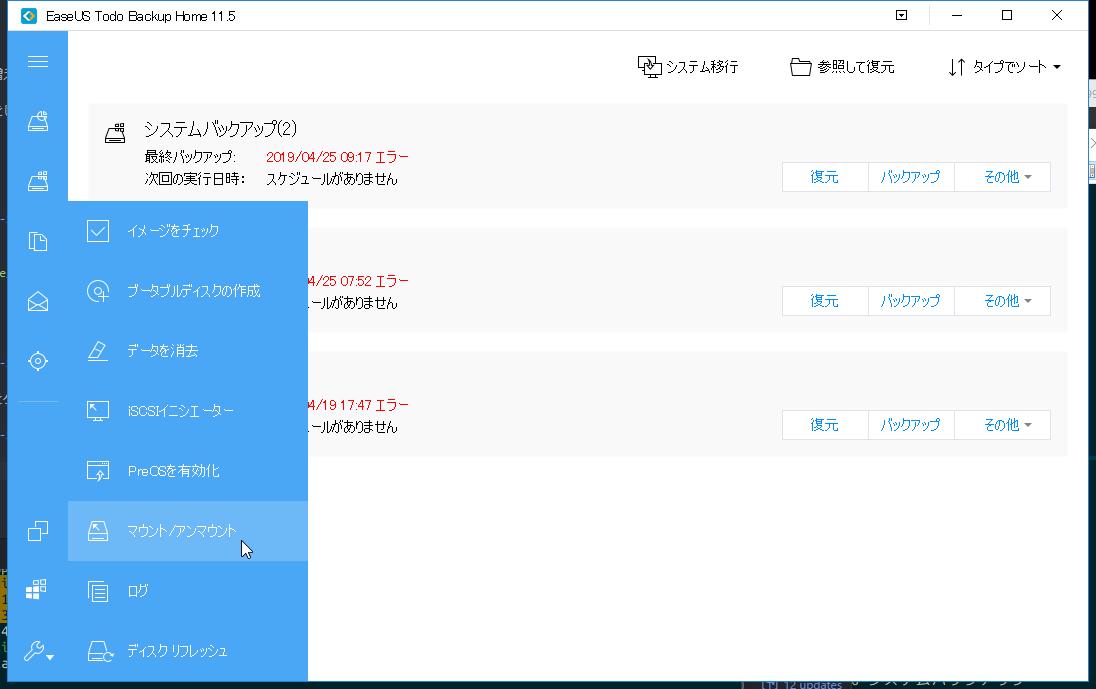 https://yuis.xsrv.jp/images/ss/ShareX_ScreenShot_1a0492ad-da1b-42c1-b528-1961e0717b10.png