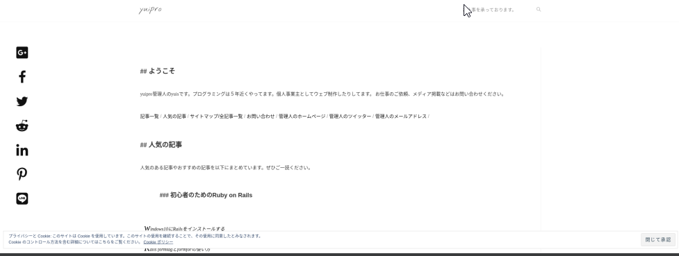 https://yuis.xsrv.jp/images/ss/ShareX_ScreenShot_255dd791-abf7-4993-9c90-e6c06b8a80af.png