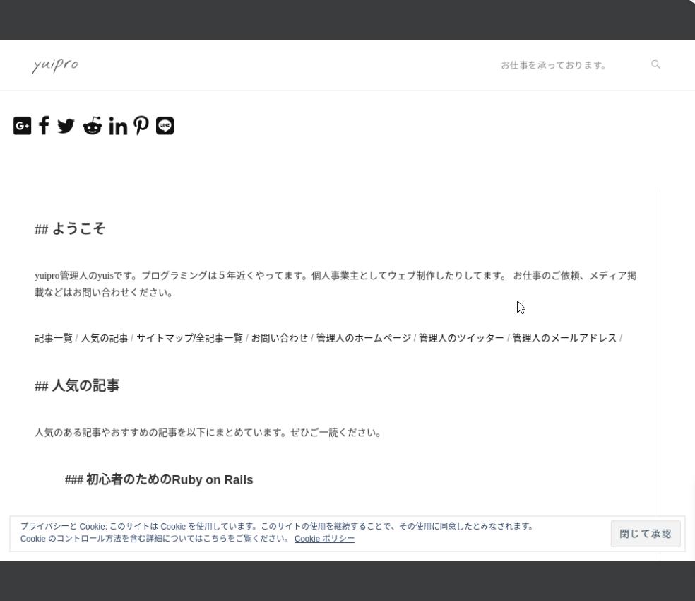 https://yuis.xsrv.jp/images/ss/ShareX_ScreenShot_27dab307-def4-484d-80f6-d63436fb4d10.png