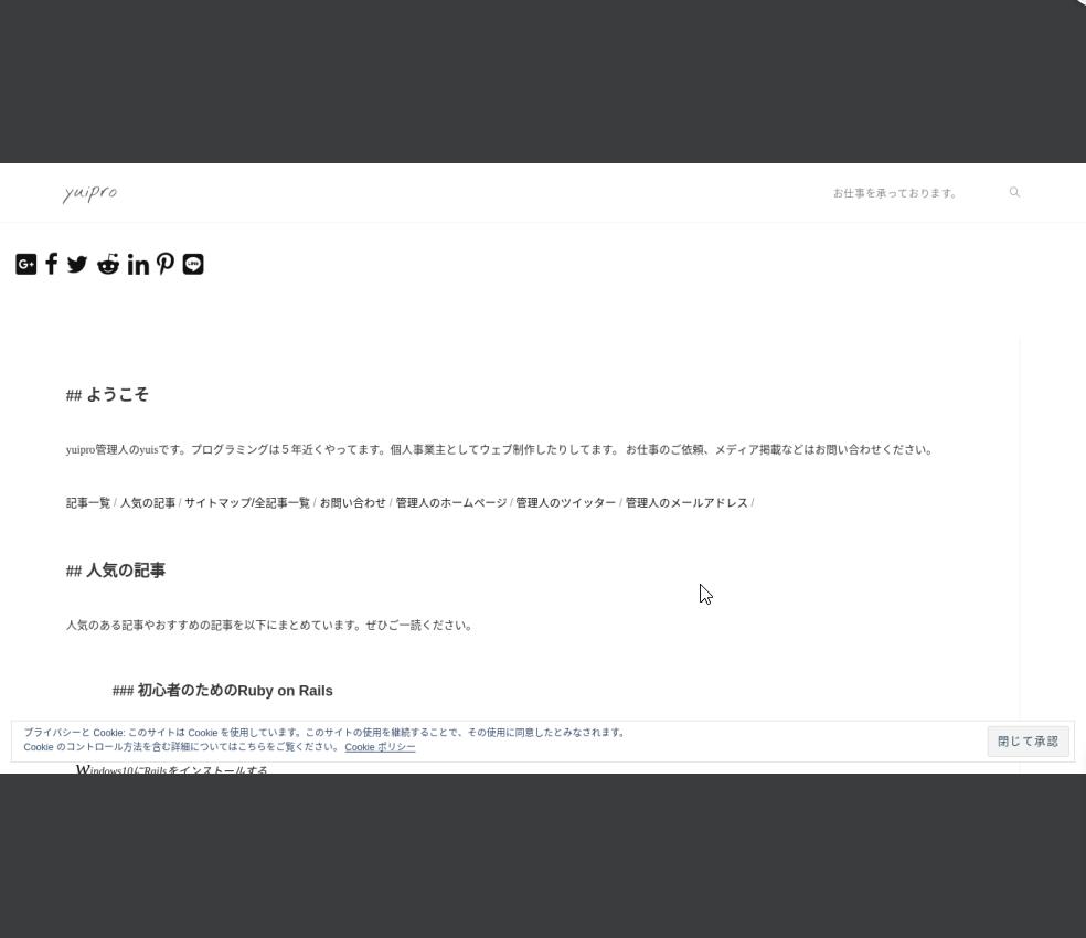 https://yuis.xsrv.jp/images/ss/ShareX_ScreenShot_3f8a48c2-03da-49d3-a3dd-049f0951b1c5.png
