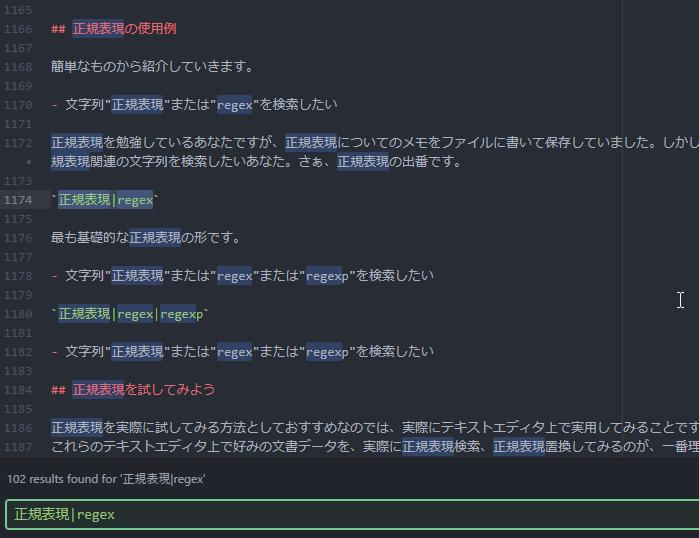 https://yuis.xsrv.jp/images/ss/ShareX_ScreenShot_43d040f4-aeef-4160-b6e2-0b65e7e2ac09.png
