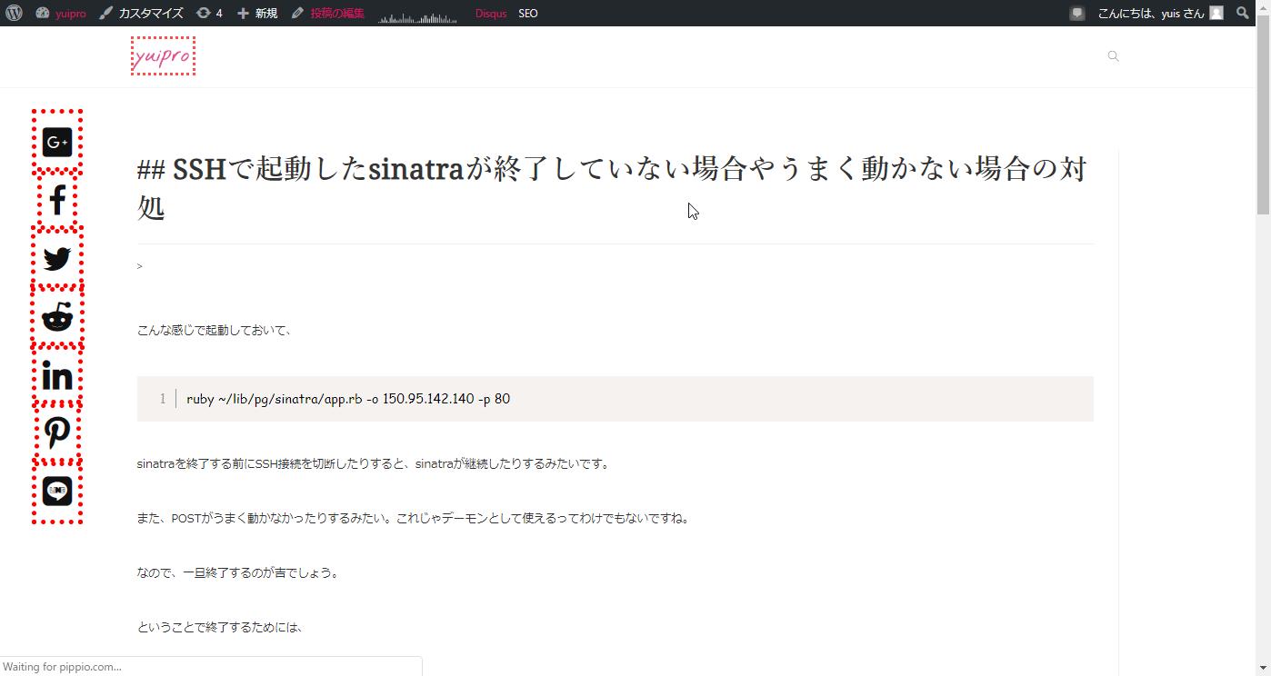 https://yuis.xsrv.jp/images/ss/ShareX_ScreenShot_4ac82d97-5f72-4b19-b77c-dbe067022215.png