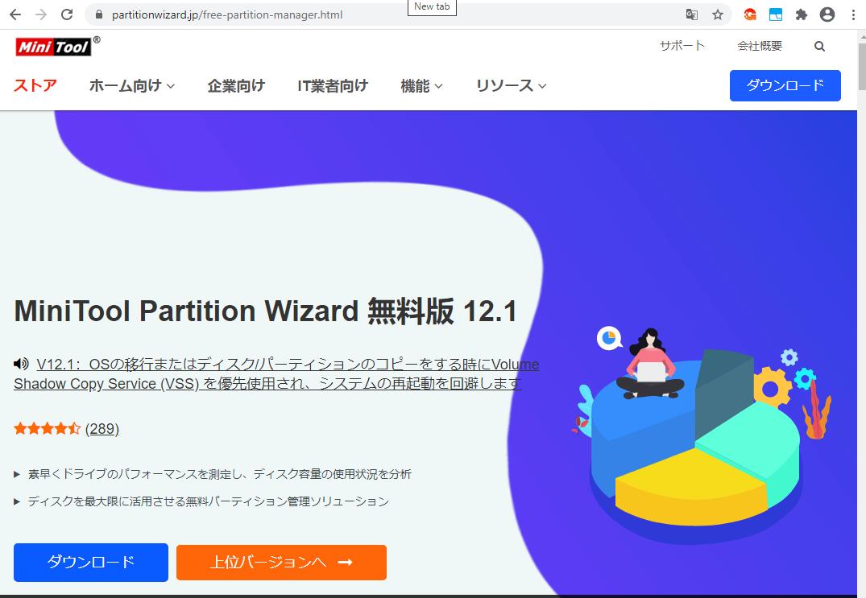 https://yuis.xsrv.jp/images/ss/ShareX_ScreenShot_4bcedaea-9b1e-41bd-91ef-a18f644c69a5.png