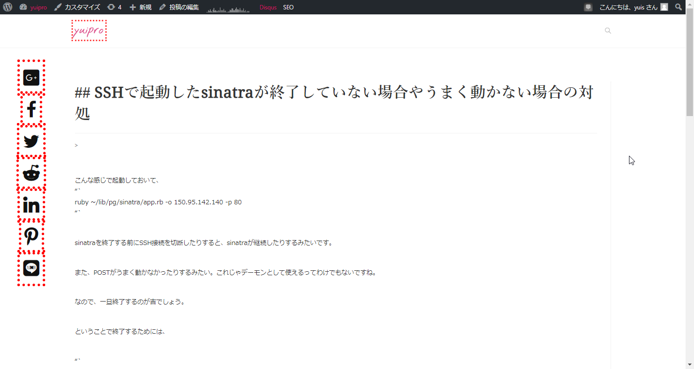 https://yuis.xsrv.jp/images/ss/ShareX_ScreenShot_5bae03d7-bfba-47a5-9748-86a3256117f5.png