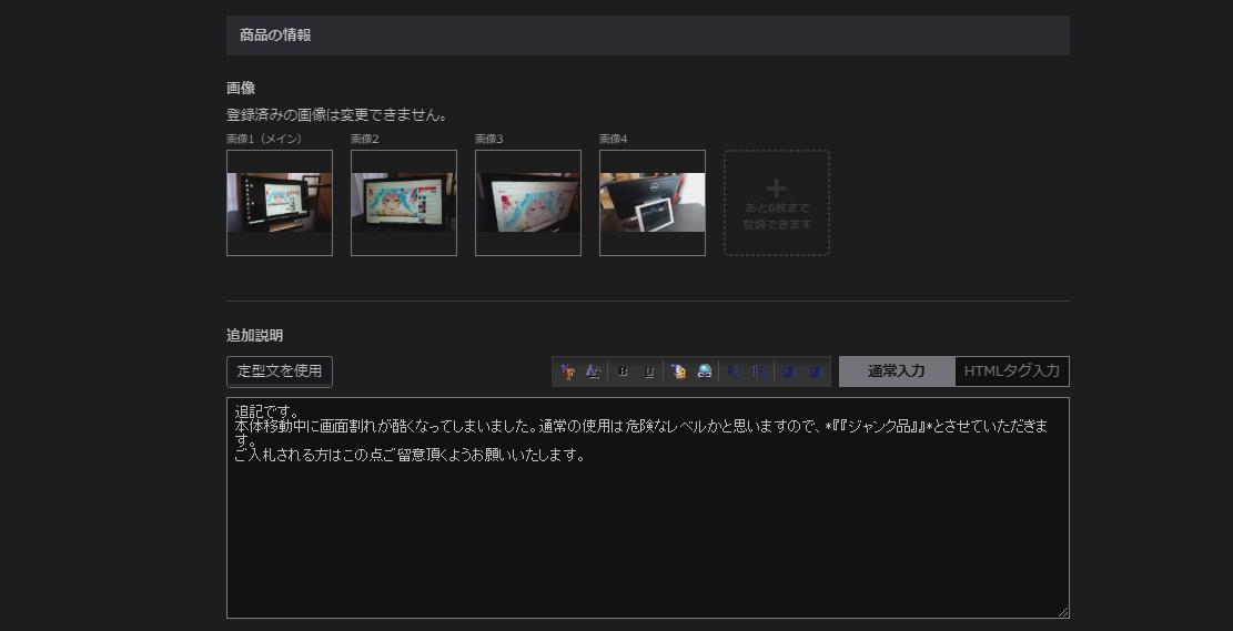 https://yuis.xsrv.jp/images/ss/ShareX_ScreenShot_5c352c17-b315-479f-88a2-d738a3d31784.png