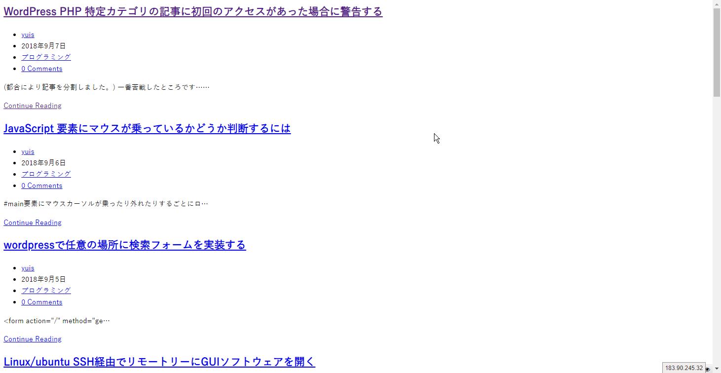 https://yuis.xsrv.jp/images/ss/ShareX_ScreenShot_6222e2d1-ce87-472a-9433-90d5d7382f4b.png