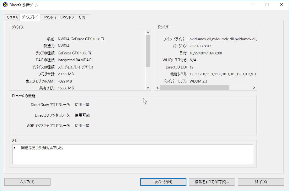 https://yuis.xsrv.jp/images/ss/ShareX_ScreenShot_6434c5bf-a227-4dcf-92e1-899715debd60.png