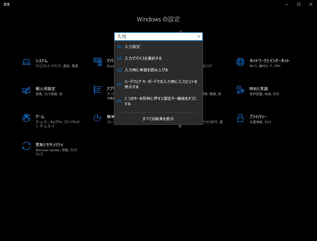 https://yuis.xsrv.jp/images/ss/ShareX_ScreenShot_6aecbaf8-ca8a-43b9-b172-8ea5974c9784.png