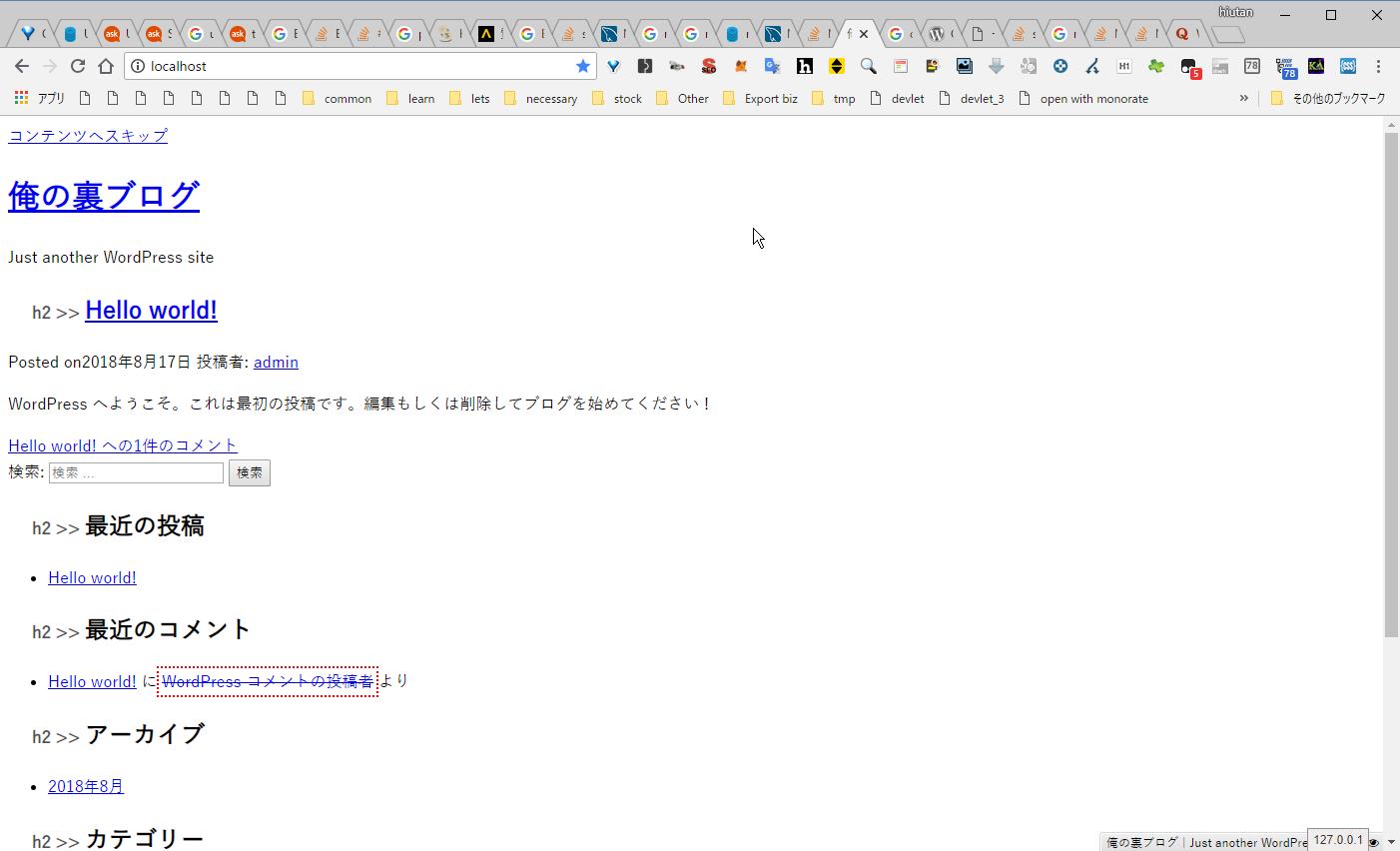 https://yuis.xsrv.jp/images/ss/ShareX_ScreenShot_6cd2edf8-cffc-4fe6-8f29-4b41ed02dcbc.png
