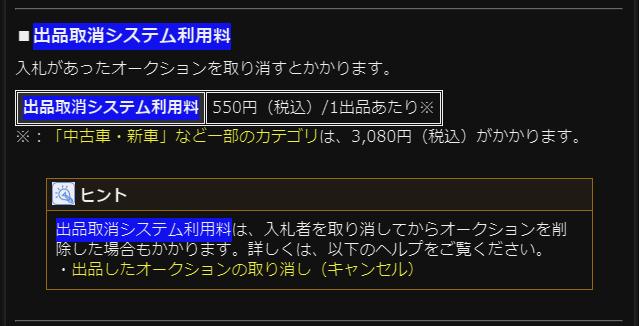 https://yuis.xsrv.jp/images/ss/ShareX_ScreenShot_724169c1-4a02-44a7-a1e4-3534c8fa1037.png