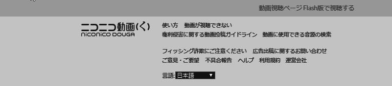 https://yuis.xsrv.jp/images/ss/ShareX_ScreenShot_7bedb6d1-271f-4c01-b0f1-8b9efb466532.png