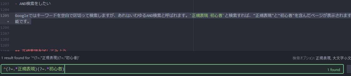 https://yuis.xsrv.jp/images/ss/ShareX_ScreenShot_7d241bd4-fee1-4213-a8dd-00232ebd7821.png
