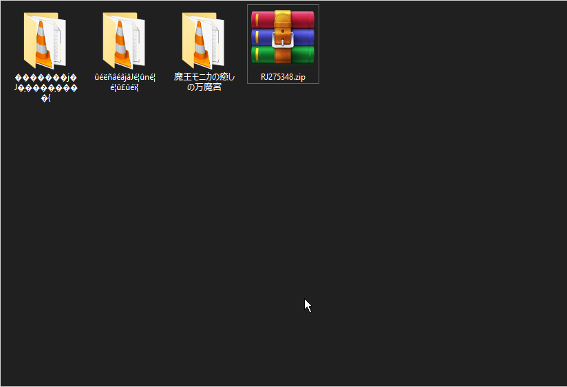 https://yuis.xsrv.jp/images/ss/ShareX_ScreenShot_7d880885-5a7e-4750-8097-c1f5cf4c1dcc.png