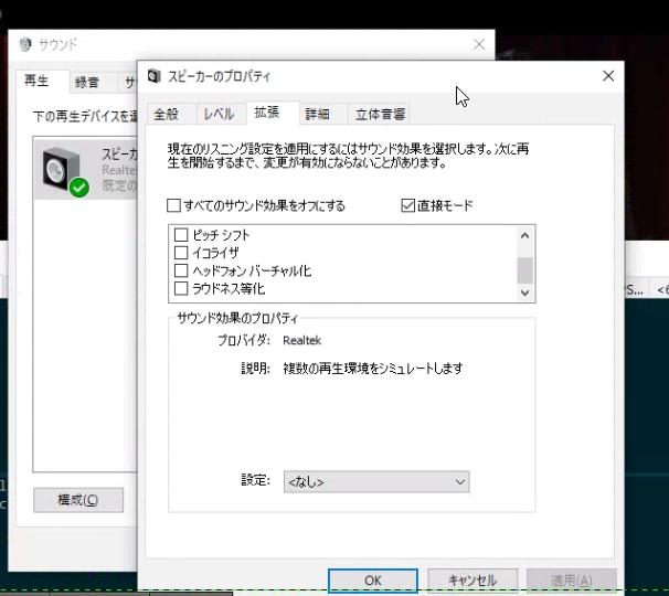https://yuis.xsrv.jp/images/ss/ShareX_ScreenShot_7f393bef-5793-4a32-8aea-1bdf9080f802.png