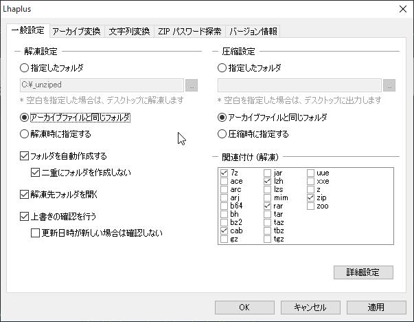https://yuis.xsrv.jp/images/ss/ShareX_ScreenShot_8f8af154-3d51-49c2-94fd-b2e79a589ac2.png