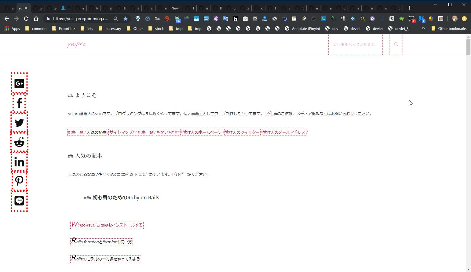 https://yuis.xsrv.jp/images/ss/ShareX_ScreenShot_984c099e-8699-4a0f-9897-2ff3f0c02bb6.png