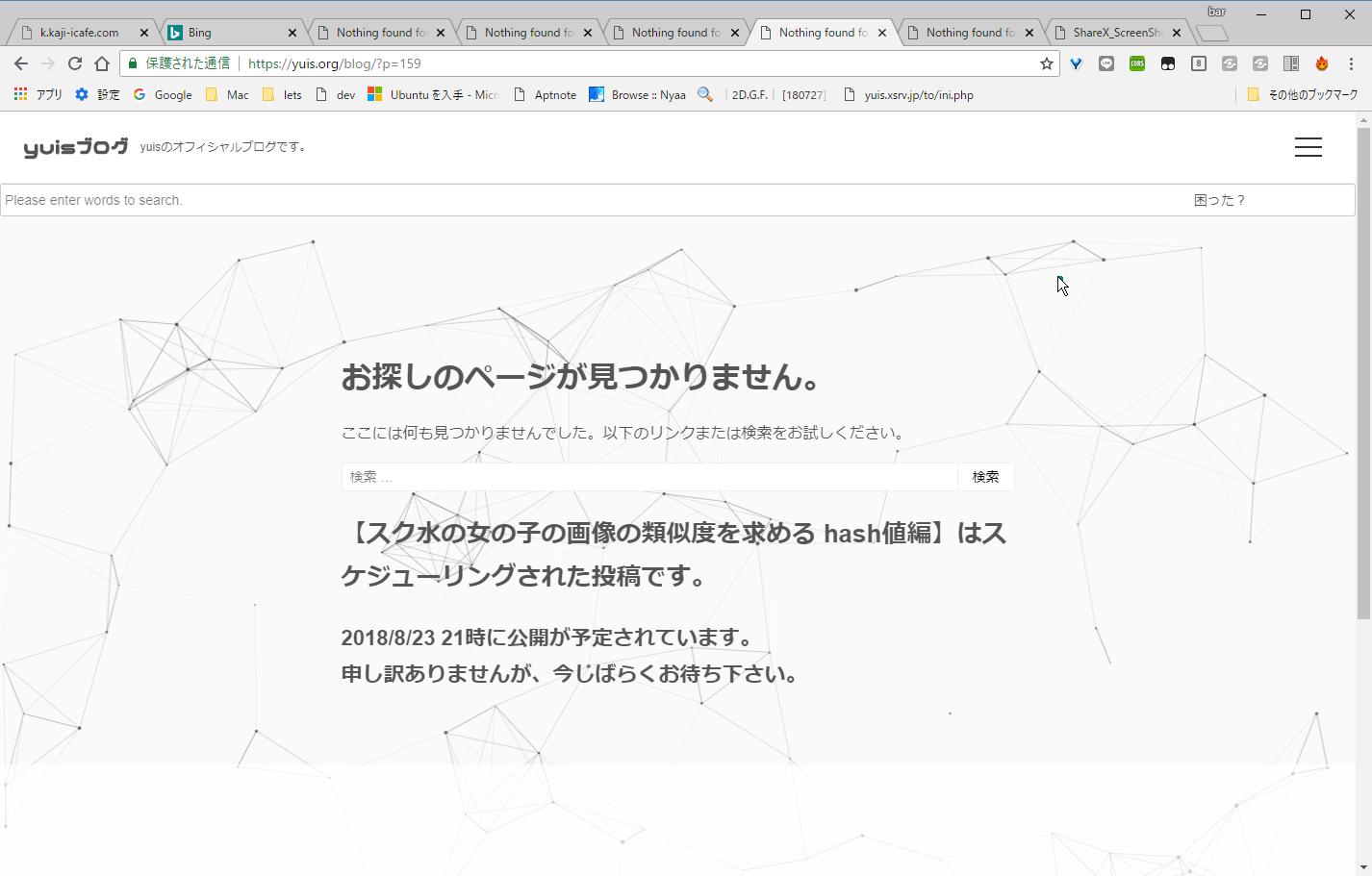 https://yuis.xsrv.jp/images/ss/ShareX_ScreenShot_aa98efda-b186-4ff1-9256-e13ddf3297f4.png