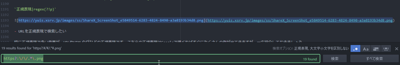 https://yuis.xsrv.jp/images/ss/ShareX_ScreenShot_b75a5712-fca8-407e-be8f-c3457c7134cd.png