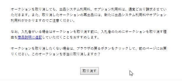 https://yuis.xsrv.jp/images/ss/ShareX_ScreenShot_b8cbb358-b821-4a70-8b44-55e8f16c6ca1.png