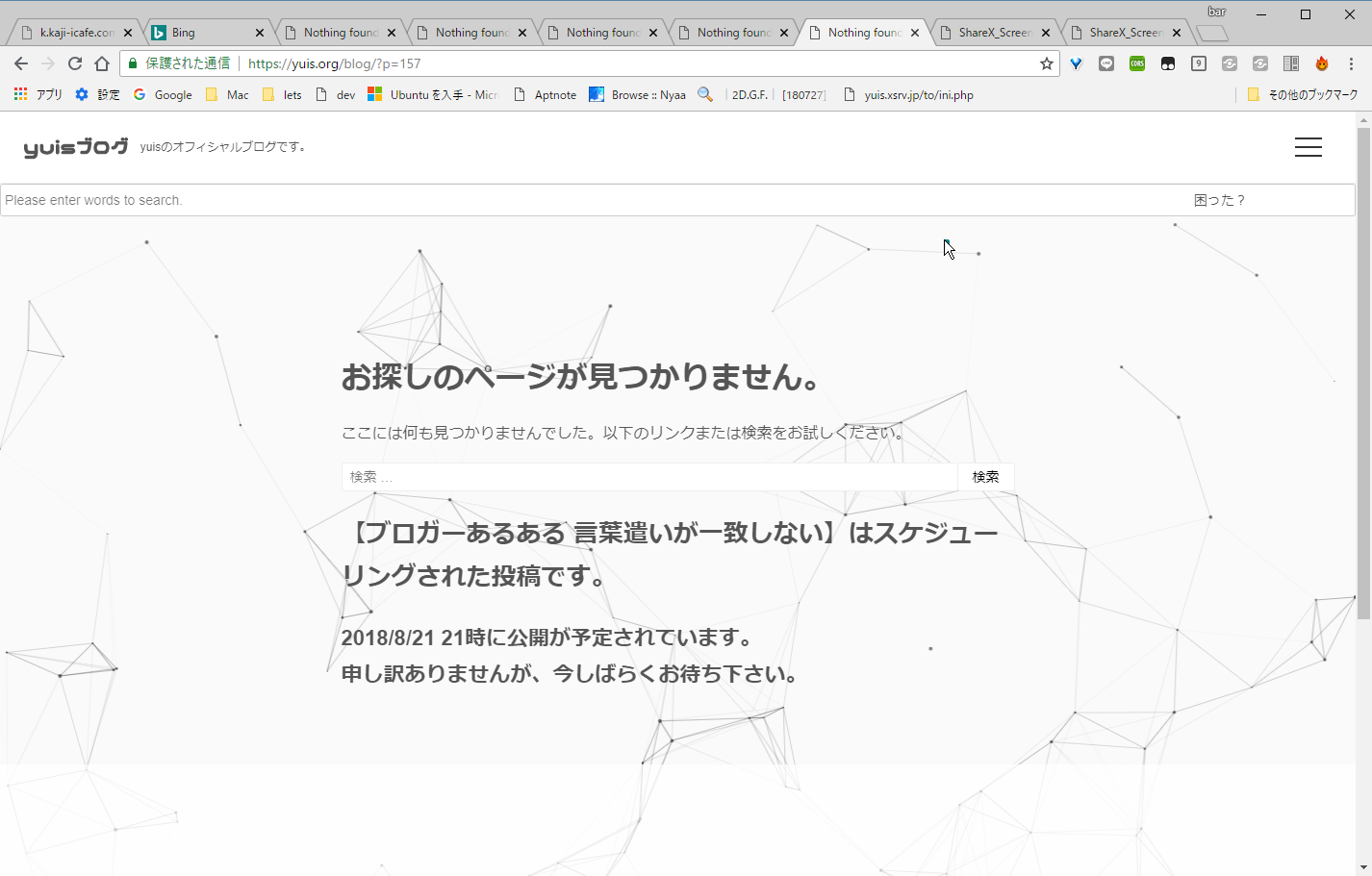 https://yuis.xsrv.jp/images/ss/ShareX_ScreenShot_b9068264-e858-4c42-ad9d-265fce04e27d.png