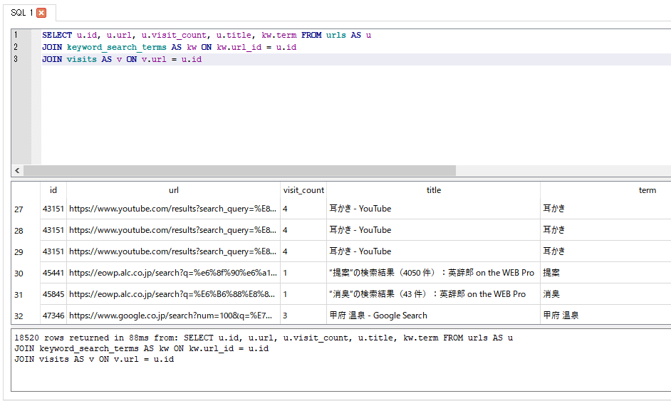 https://yuis.xsrv.jp/images/ss/ShareX_ScreenShot_cbbe3df2-7a4a-4eab-8db7-310fa7adcd12.png