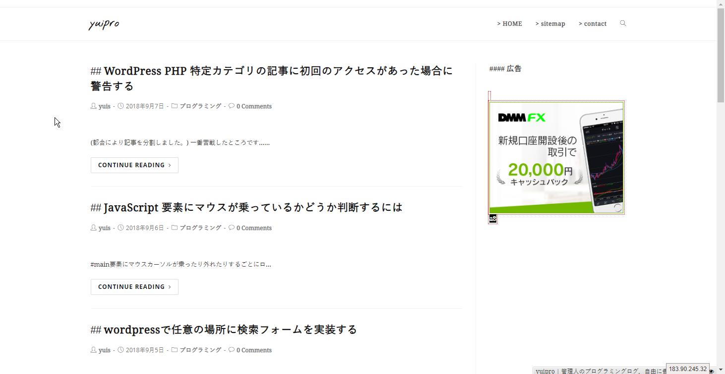 https://yuis.xsrv.jp/images/ss/ShareX_ScreenShot_cefcbe4b-f5be-475c-8f58-6ff0ff3ed047.png