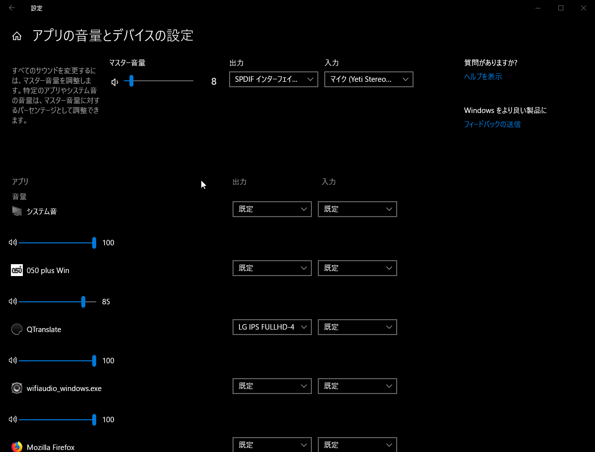 https://yuis.xsrv.jp/images/ss/ShareX_ScreenShot_d050ae61-de2e-4586-a620-d82799da5f19.png