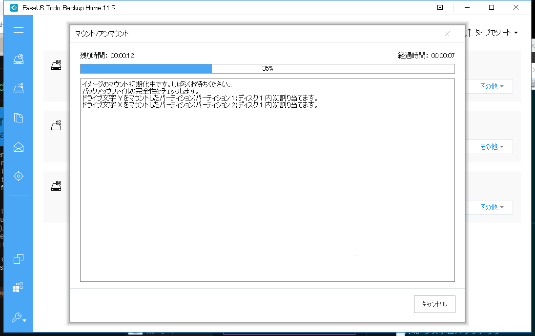 https://yuis.xsrv.jp/images/ss/ShareX_ScreenShot_d07b90f0-63c7-4b53-87ef-534ff3173908.png