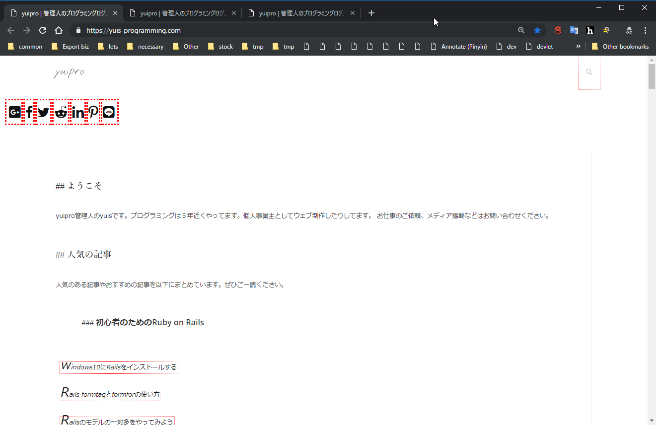https://yuis.xsrv.jp/images/ss/ShareX_ScreenShot_d315c5f7-04be-4b8a-8974-d9aa60ded6d3.png
