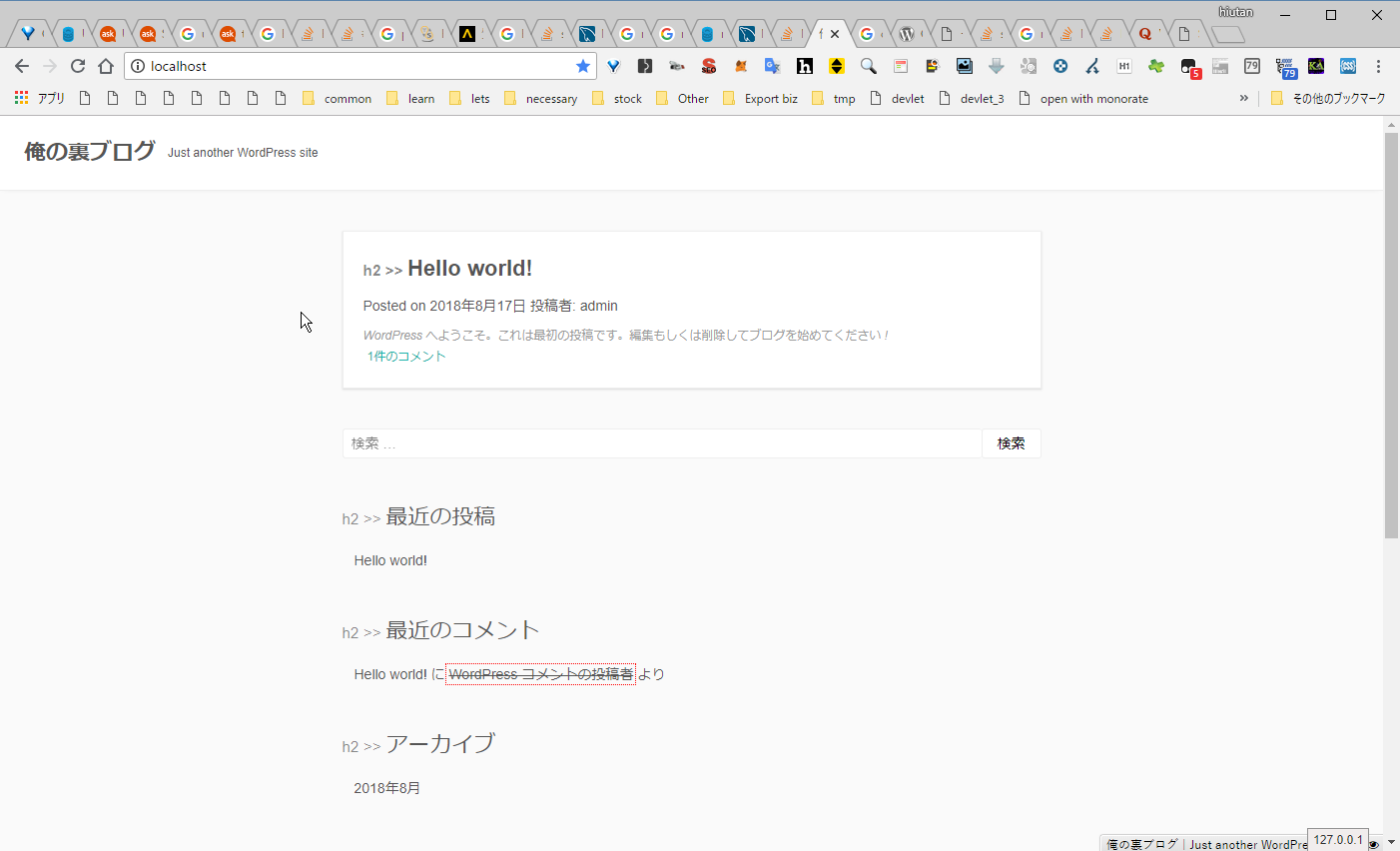 https://yuis.xsrv.jp/images/ss/ShareX_ScreenShot_e513edb8-6d98-4bbb-bbff-6ebd0e042e08.png