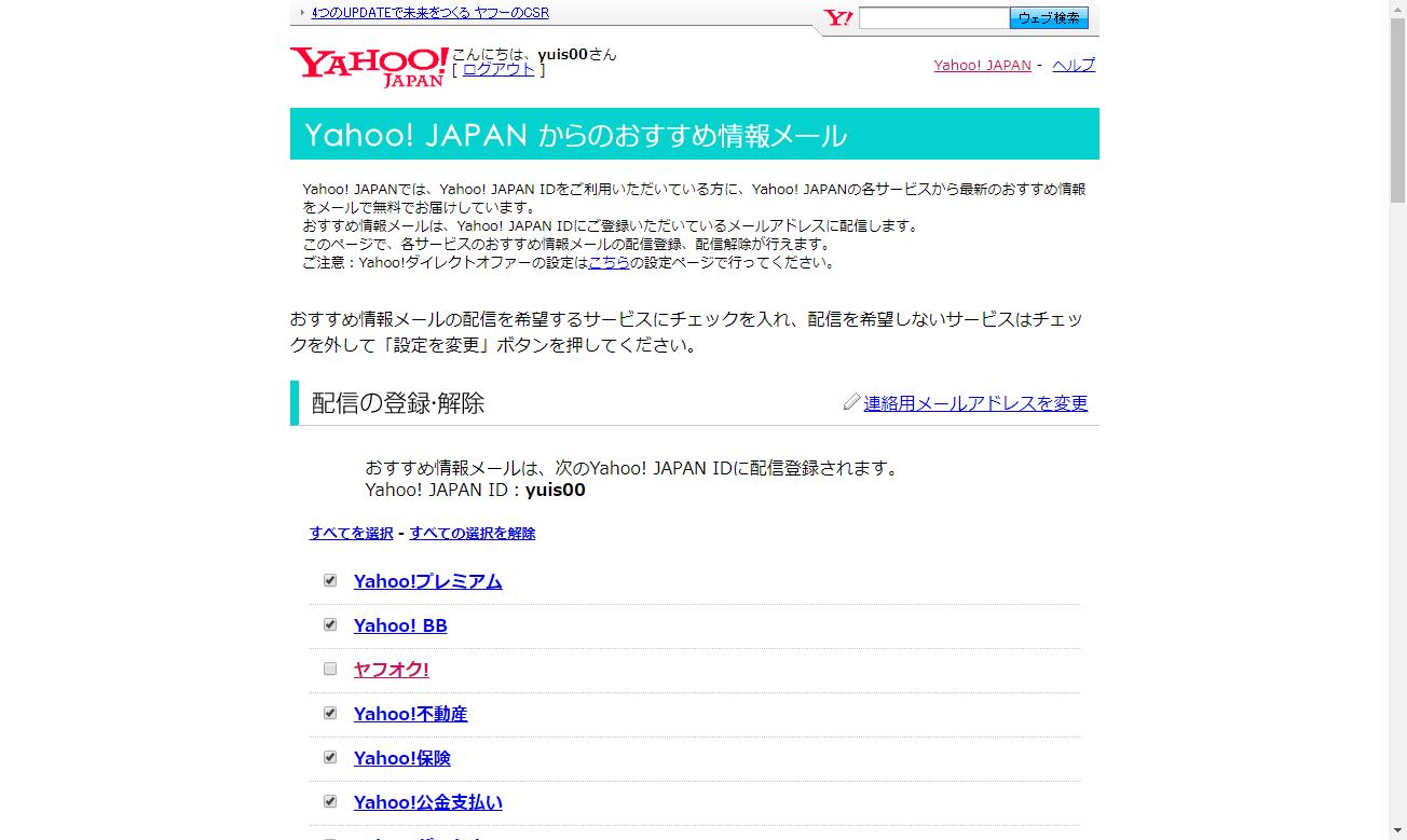 https://yuis.xsrv.jp/images/ss/ShareX_ScreenShot_f7fbb3be-361b-4b7e-af70-d713cb537e37.png
