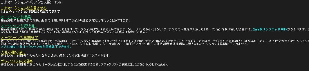 https://yuis.xsrv.jp/images/ss/ShareX_ScreenShot_fd9699d1-1788-4e73-bb4b-67cb7de33b40.png